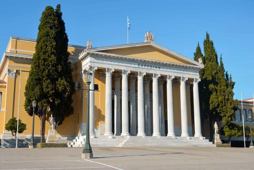 zappeion di Atene